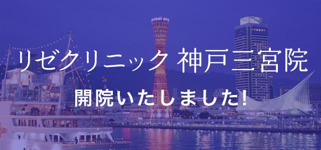 kobe_news